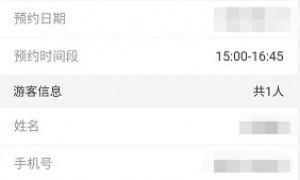 2021中秋节广州中山纪念堂预约指南(入口+流程)