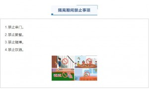 广州酒店隔离期间可以喝酒吗?