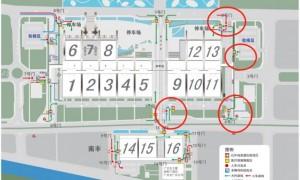 2020广州国际直播产业博览会入场指引一览