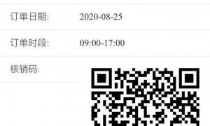 广州美术学院大学城美术馆怎么预约(预约入口+预约指南)