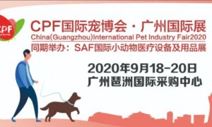 2020年广州宠物博览会全攻略(门票+活动日程+注意事项)