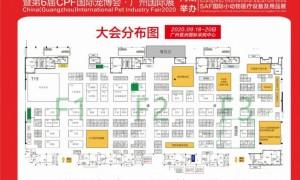 广州2020CPF国际宠博会展位分布图一览