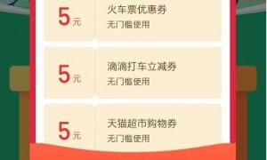 2021广州发放200万份公交地铁券(附领取方式)