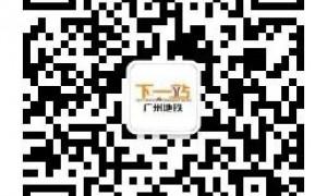广州地铁2021校园招聘指南(附报名入口)
