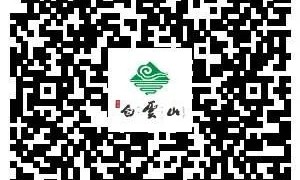 广州白云山门票线上预约进园常见问答一览