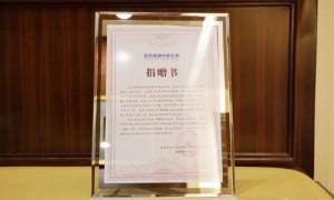 20万支新冠灭活疫苗将用于参与武汉抗疫一线医护人员