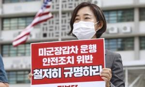 韩国私家车撞美军装甲车,调查公布:平民司机酒驾,时速一百