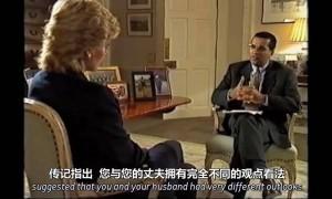 BBC承认:25年前通过欺骗手段获得戴安娜王妃专访