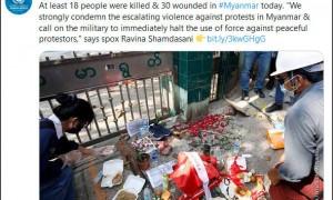 联合国:缅甸军方使用致命武力,已造成18人死亡