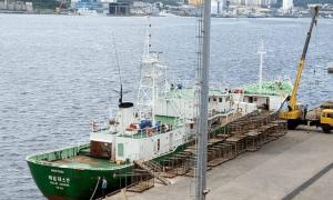 韩国700吨级货轮与日本渔船相撞 日本船长受伤