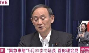 日本首相回应民众呼吁停办奥运