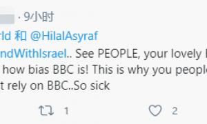 """BBC主播报道巴以阴阳怪气:以色列人""""被杀""""巴勒斯坦人是""""死亡"""""""