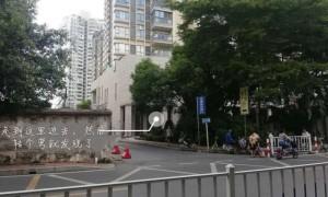 2020广州图书馆洛浦分馆搬迁地址在哪里