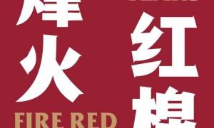 2020广州美术学院新中国革命历史题材雕塑展时间+预约入口