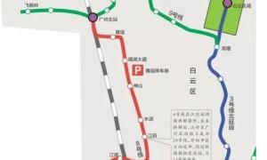 2020广州地铁24号线最新规划(线路图+站点)