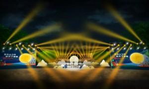 2020广州云台花园中秋国庆节有什么活动