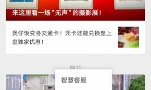 2020广州地铁丢失物品如何寻找?