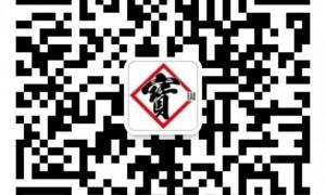 2020广州宝墨园国庆汉服游园会报名时间+报名方式
