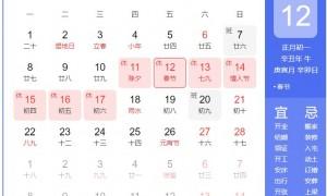 2021年春节放几天假?附春节放假时间安排