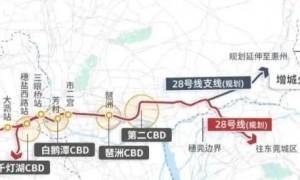 广州地铁28号线将连接佛穗莞深(附线路图)