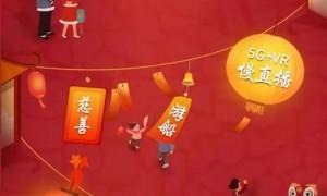 2021广州广府庙会有哪些惊艳的变化?