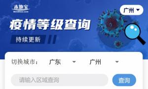 2021广州端午节龙舟赛在哪里举行?龙舟赛事取消