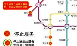 6月7日起广州地铁四号线东涌站至南沙客运港站恢复正常运营