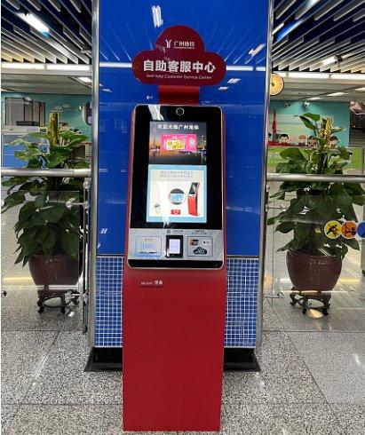 广州地铁实体卡电子发票开具指南(流程图解)