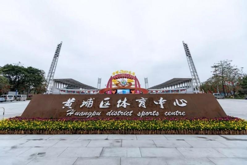 2021粤港澳大湾区名优产品花市联展会时间地点一览