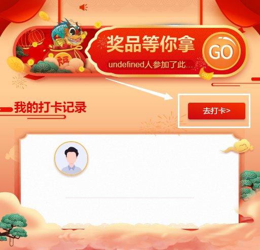 广州元宵节十二时辰活动打卡流程一览