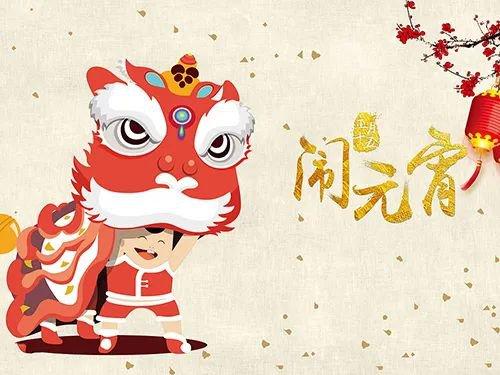 广州民俗博物馆2021元宵节有什么活动?