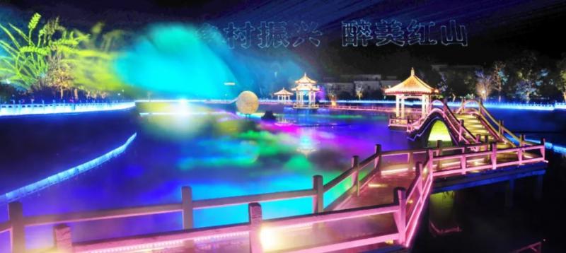 广州花都区红山村灯光秀几点开始?