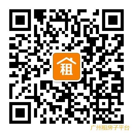 广州天河区房东直租—科韵路 棠东 车陂 东圃