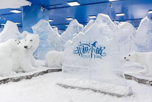 广州2021北极小镇冰雪乐园清明节门票多少钱?