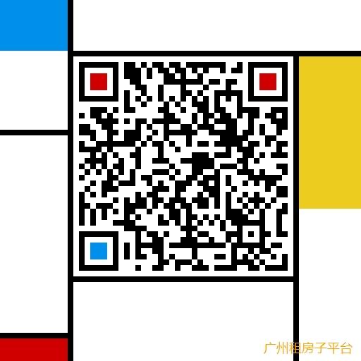 3号线 8号线直达珠江新城,大塘,赤岗,中大,万胜围 可短租