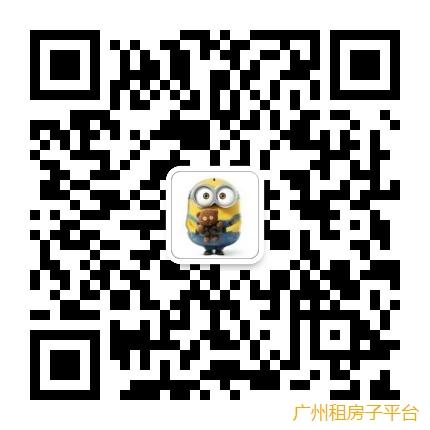 【直租】3号线/8号线客村 赤岗 直达市区